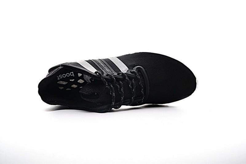 aa1b68f8f0dfa Adidas Y-3 Yohji Boost Run Bb4865 Schuhe Schwarz   Weiß Unisex. Regulaerer  Preis  175
