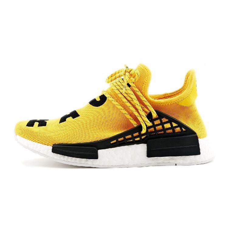Großhandelsverkauf Unisex Pharrell Williams X Adidas Originals Nmd Human Race Bb0619 Schuhe Gelb Kaufen In Berlin
