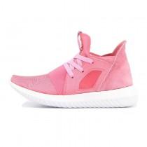 Unisex Rouge Rosa Adidas Tubular Defiant S79497 Schuhe