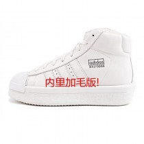 Ssadidas X Rick Owens Mastodon Pro Ba9761 Weiß Schuhe Unisex