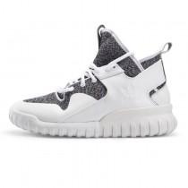 Adidas Tubular X S74928 Schuhe Herren Weiß & Grau