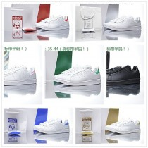 Schuhe Adidas Stan Smith Unisex