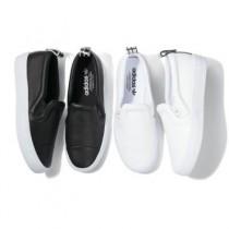 Weiß Adidas Originals Honey 2.0 Slip On S81364 Schuhe Unisex