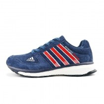 Schuhe Unisex Adidas Running Energy Boost Esm M29771 Tief Blau & Rot