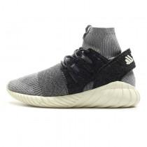 Unisex Schuhe Kith X Adidas Consortium Tubular Doom Primeknit Aq3913 Grau