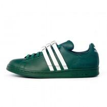 Dunkel Grün/Dunkel Grün/Vintage Weiß Schuhe Unisex Adidas Stan Smith Strap X Raf Simons Aq2722