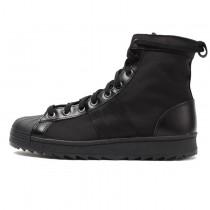 Schwarz Schuhe Unisex Adidas Originals Superstar Jungle M25505
