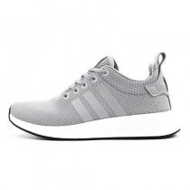 Herren Grau & Weiß & Rot Adidas Originals Nmd R2 Bb2955 Schuhe