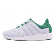Adidas Pure Boost Chill Stan Smith S81452 Unisex Schuhe Weiß & Grün