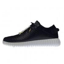 Adidas Yeezy Boost 350 Taichi Schuhe Unisex