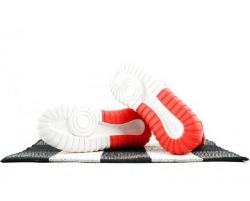 Adidas Originals Tubular X Primeknit S80129 Rot Herren Schuhe